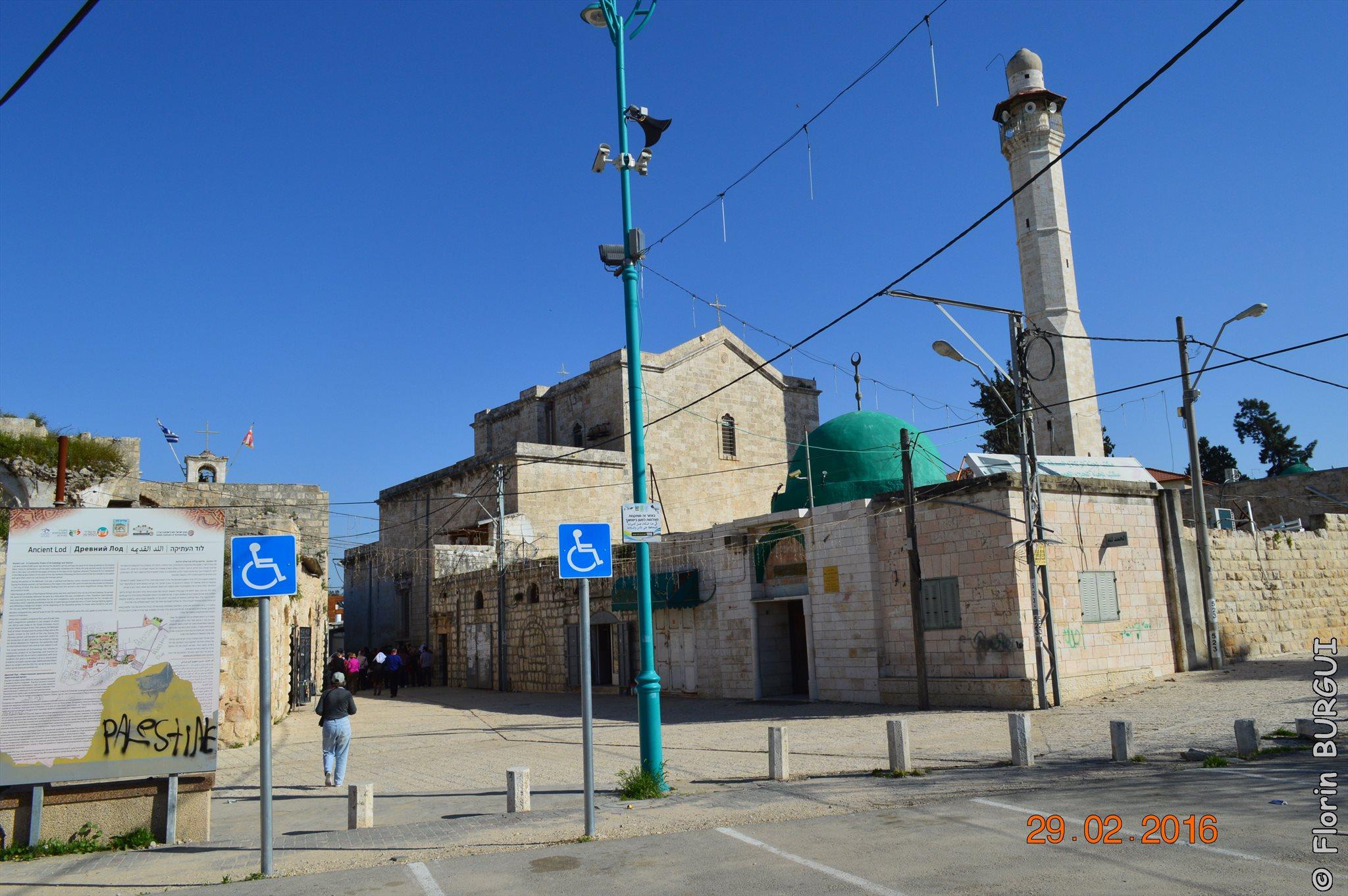 Pelerinaj in Israel (partea I)